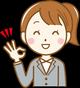 瑠美さんの口コミ